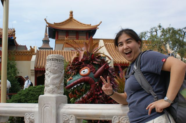 china-wdw-dragon