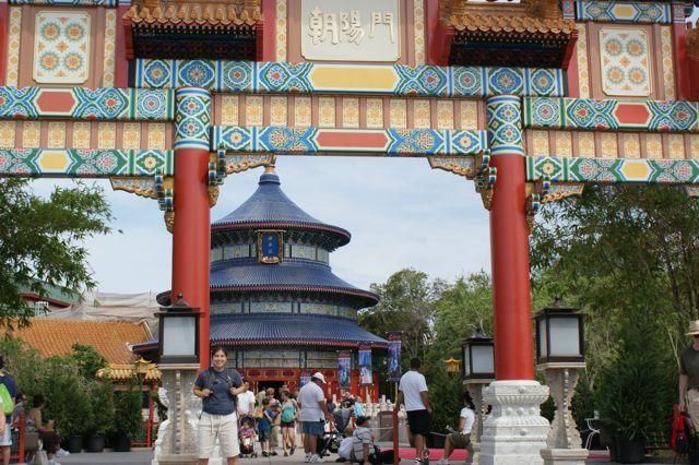 china-wdw-main-gate